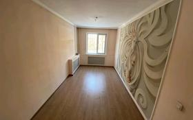 2-комнатная квартира, 44 м², 3/4 этаж, мкр №5 5 за 17 млн 〒 в Алматы, Ауэзовский р-н