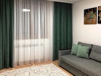 4-комнатная квартира, 120 м², 15 этаж помесячно