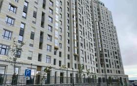 Помещение за 800 000 〒 в Алматы, Бостандыкский р-н