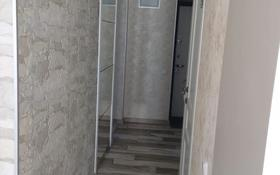 3-комнатная квартира, 70.1 м², 2/4 этаж, Бухар Жырау 68 — Комиссарова за 30 млн 〒 в Караганде, Казыбек би р-н