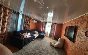 5-комнатный дом помесячно, 120 м², 5 сот., улица Пугачёва 6789 за 150 000 〒 в Талдыкоргане