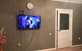 3-комнатная квартира, 84 м², 3/9 этаж, Жана орда 6 за 28 млн 〒 в Уральске
