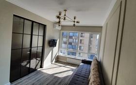 2-комнатная квартира, 56 м², 5/12 этаж помесячно, Тажибаевой за 300 000 〒 в Алматы, Бостандыкский р-н