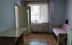2-комнатная квартира, 38 м², 1/4 этаж, Конаева 209 — Конаева за 8 млн 〒 в Талгаре