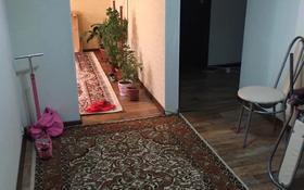 3-комнатная квартира, 67 м², 7/9 этаж, 11 мкр за 11 млн 〒 в Актобе, мкр 11