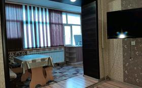 2-комнатная квартира, 52 м², 3/5 этаж помесячно, Абая 163 — Байзак батыра за 150 000 〒 в Таразе