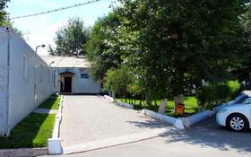 Офис площадью 15 м², Мельничная 4 за 1 500 〒 в Караганде, Казыбек би р-н