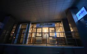 помещение за 600 000 〒 в Алматы, Медеуский р-н