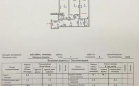 2-комнатная квартира, 70.2 м², 7/9 этаж, мкр Туран , 189 квартал 10 за 15 млн 〒 в Шымкенте, Каратауский р-н
