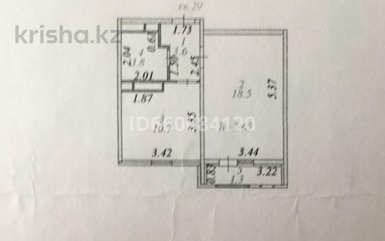 1-комнатная квартира, 40 м², 5/12 этаж, Кобыланды батыра 7 А за 13.2 млн 〒 в Нур-Султане (Астана), Алматы р-н