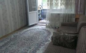 2-комнатная квартира, 45 м², 2/5 этаж, мкр Айнабулак-2 74 за ~ 16.4 млн 〒 в Алматы, Жетысуский р-н