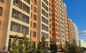 1-комнатная квартира, 40.5 м², 6/10 этаж, Қайым Мұхамедханов за 14.5 млн 〒 в Нур-Султане (Астане), Есильский р-н