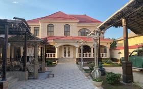 6-комнатный дом, 500 м², 8 сот., Абайский р-н, мкр Самал-2 за 220 млн 〒 в Шымкенте, Абайский р-н