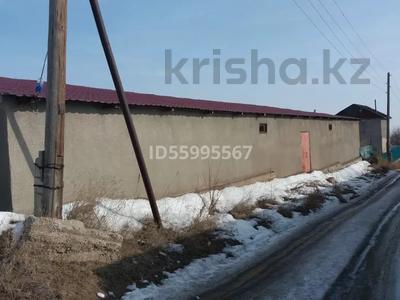 Склад продовольственный 8 соток, Рябиновая улица 33 за 7.8 млн 〒 в Капчагае — фото 6