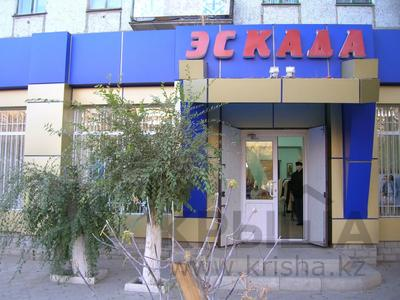 Магазин площадью 171 м², Сейфуллина за 35 млн 〒 в Жезказгане