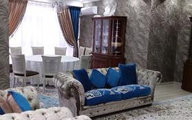 3-комнатный дом, 172 м², 17-й мкр за 48 млн 〒 в Актау, 17-й мкр