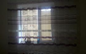 5-комнатный дом, 120 м², 4 сот., мкр Жулдыз за 14 млн 〒 в Уральске, мкр Жулдыз