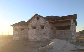 5-комнатный дом, 188 м², 13 сот., 6 квартал 768/2 за 6 млн 〒 в С.шапагатовой