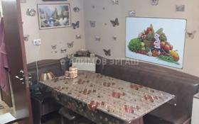 3-комнатный дом, 72 м², 4.4 сот., 2-я Братская за 25 млн 〒 в Алматы, Алатауский р-н