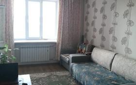 2-комнатная квартира, 51 м², 1/5 этаж, Увалиева 9/3 за 16.3 млн 〒 в Усть-Каменогорске