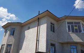 7-комнатный дом, 300 м², 10 сот., Бигельдиева 671 — Коктем за 55 млн 〒 в Талдыкоргане