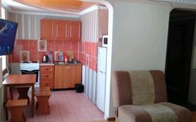 2-комнатная квартира, 54 м² посуточно, улица Ауэзова за 8 000 〒 в Экибастузе