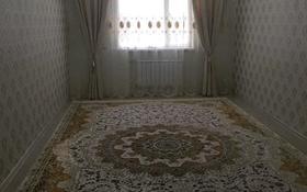 2-комнатная квартира, 65 м², 6/6 этаж, 32Б мкр, Шанырак 3 за 12.5 млн 〒 в Актау, 32Б мкр