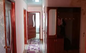 4-комнатная квартира, 100 м², 5/5 этаж, Пос.Белкуль мкр Новый 1/13 за 4.5 млн 〒 в