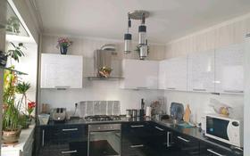 4-комнатная квартира, 104 м², 3/5 этаж, 5-й микрорайон 9 за 27 млн 〒 в Костанае