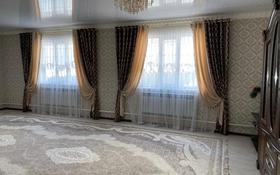 10-комнатный дом, 240 м², 0.8 сот., 157 көше 35/2 за 30 млн 〒 в Кульсары