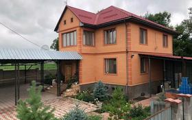7-комнатный дом, 500 м², 8 сот., Саукеле за 75 млн 〒 в Каскелене