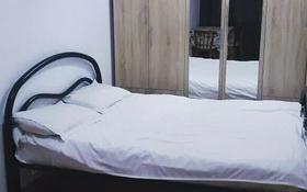 2-комнатная квартира, 46 м², 2/5 этаж помесячно, проспект Нуркен Абдирова 33 — Гоголя за 100 000 〒 в Караганде, Казыбек би р-н