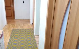 3-комнатная квартира, 62 м², 7/10 этаж, улица Катаева 133 — Катаева-Амангельды за 16 млн 〒 в Павлодаре