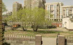 Офис площадью 370.4 м², Карасакал Еримбет 37/1 за 1 млн 〒 в Нур-Султане (Астана), Есиль р-н