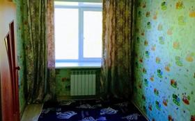 2-комнатная квартира, 46 м², 4/5 этаж, Семеновой 13 за 7.2 млн 〒 в Риддере