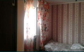 5-комнатный дом, 85 м², 6 сот., Ақтас 12 за 7 млн 〒 в Нургиса Тлендиеве