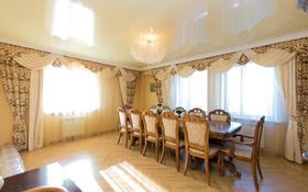 5-комнатная квартира, 194 м², 13/20 этаж, Кенесары 65 — Шокана Валиханова за 53 млн 〒 в Нур-Султане (Астана), р-н Байконур