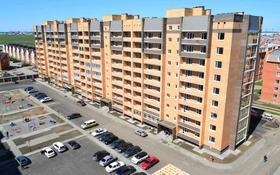 3-комнатная квартира, 107.3 м², 5/9 этаж, проспект Нурсултана Назарбаева 197 за 39.5 млн 〒 в Костанае