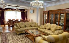 4-комнатная квартира, 285 м², 2/10 этаж, Кунаева 29 за 195 млн 〒 в Нур-Султане (Астана), Есильский р-н