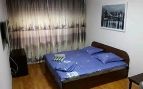 1-комнатная квартира, 32 м², 1/4 этаж посуточно, Ауэзова — Габдуллина за 7 000 〒 в Алматы, Бостандыкский р-н