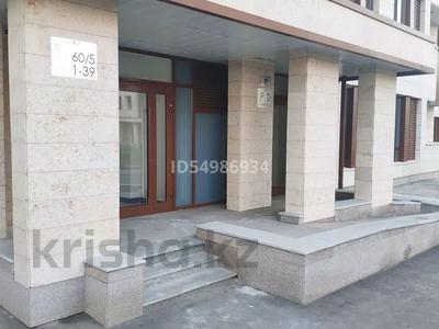 1-комнатная квартира, 43 м², 4/9 этаж, Кабанбай батыра 60 за 23 млн 〒 в Нур-Султане (Астана), Есиль р-н — фото 43