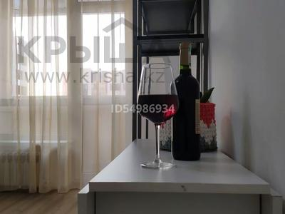 1-комнатная квартира, 43 м², 4/9 этаж, Кабанбай батыра 60 за 23 млн 〒 в Нур-Султане (Астана), Есиль р-н — фото 16