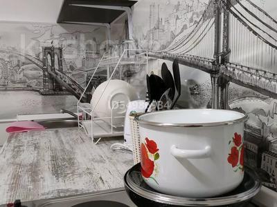 1-комнатная квартира, 43 м², 4/9 этаж, Кабанбай батыра 60 за 23 млн 〒 в Нур-Султане (Астана), Есиль р-н — фото 18