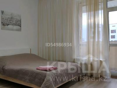 1-комнатная квартира, 43 м², 4/9 этаж, Кабанбай батыра 60 за 23 млн 〒 в Нур-Султане (Астана), Есиль р-н — фото 27