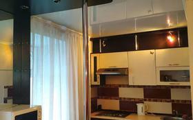 1-комнатная квартира, 39 м² посуточно, Ауезова 238 за 7 000 〒 в Кокшетау