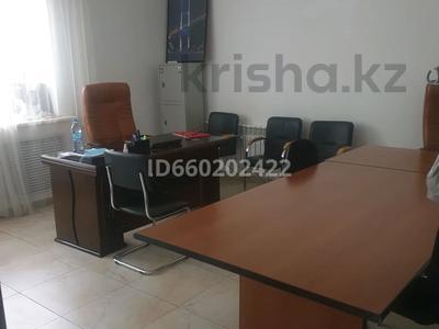 Офис площадью 15 м², Мухтара Ауэзова 4 за 100 000 〒 в Нур-Султане (Астана)