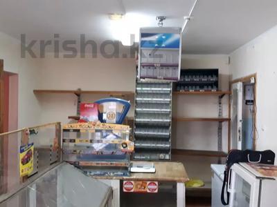 Магазин площадью 44 м², 2 мкр 7 дом за 7.5 млн 〒 в Таразе — фото 4
