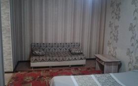 1-комнатная квартира, 30 м², 2/4 этаж посуточно, Биржан Сал 102 за 5 500 〒 в Талдыкоргане