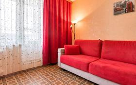 1-комнатная квартира, 38 м², 2/9 этаж посуточно, проспект Нурсултана Назарбаева 207 за 11 000 〒 в Уральске