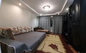 3-комнатная квартира, 90 м², 3/9 этаж посуточно, Айтиева 72 за 13 000 〒 в Уральске